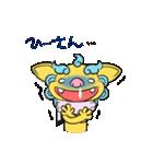 シーちゃんとサーくん(個別スタンプ:07)