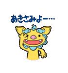 シーちゃんとサーくん(個別スタンプ:08)