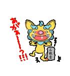 シーちゃんとサーくん(個別スタンプ:10)