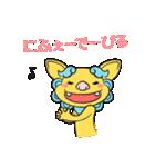 シーちゃんとサーくん(個別スタンプ:11)