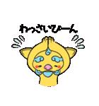 シーちゃんとサーくん(個別スタンプ:12)