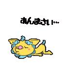 シーちゃんとサーくん(個別スタンプ:14)
