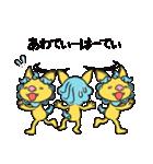 シーちゃんとサーくん(個別スタンプ:15)
