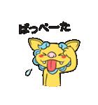 シーちゃんとサーくん(個別スタンプ:16)
