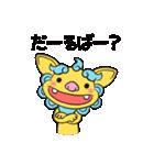 シーちゃんとサーくん(個別スタンプ:20)
