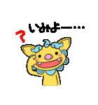シーちゃんとサーくん(個別スタンプ:22)