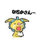 シーちゃんとサーくん(個別スタンプ:25)