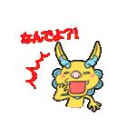 シーちゃんとサーくん(個別スタンプ:27)