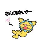 シーちゃんとサーくん(個別スタンプ:28)