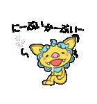 シーちゃんとサーくん(個別スタンプ:29)