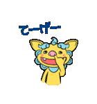 シーちゃんとサーくん(個別スタンプ:32)