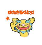 シーちゃんとサーくん(個別スタンプ:36)