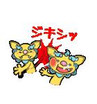 シーちゃんとサーくん(個別スタンプ:37)