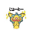 シーちゃんとサーくん(個別スタンプ:39)