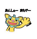 シーちゃんとサーくん(個別スタンプ:40)
