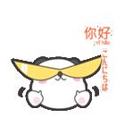 「ちゅうちゅう」の中国語つぶやき 第2弾♪(個別スタンプ:01)