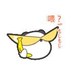 「ちゅうちゅう」の中国語つぶやき 第2弾♪(個別スタンプ:02)