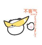 「ちゅうちゅう」の中国語つぶやき 第2弾♪(個別スタンプ:03)