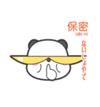「ちゅうちゅう」の中国語つぶやき 第2弾♪(個別スタンプ:04)