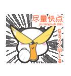 「ちゅうちゅう」の中国語つぶやき 第2弾♪(個別スタンプ:05)