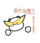 「ちゅうちゅう」の中国語つぶやき 第2弾♪(個別スタンプ:07)
