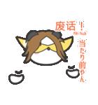 「ちゅうちゅう」の中国語つぶやき 第2弾♪(個別スタンプ:09)