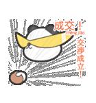 「ちゅうちゅう」の中国語つぶやき 第2弾♪(個別スタンプ:10)