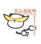 「ちゅうちゅう」の中国語つぶやき 第2弾♪(個別スタンプ:12)