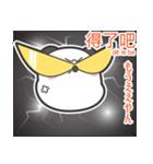「ちゅうちゅう」の中国語つぶやき 第2弾♪(個別スタンプ:13)
