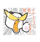 「ちゅうちゅう」の中国語つぶやき 第2弾♪(個別スタンプ:14)