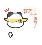 「ちゅうちゅう」の中国語つぶやき 第2弾♪(個別スタンプ:15)