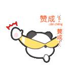「ちゅうちゅう」の中国語つぶやき 第2弾♪(個別スタンプ:16)