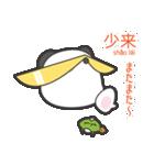 「ちゅうちゅう」の中国語つぶやき 第2弾♪(個別スタンプ:18)