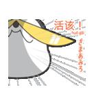 「ちゅうちゅう」の中国語つぶやき 第2弾♪(個別スタンプ:19)