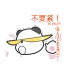 「ちゅうちゅう」の中国語つぶやき 第2弾♪(個別スタンプ:20)