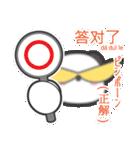 「ちゅうちゅう」の中国語つぶやき 第2弾♪(個別スタンプ:24)