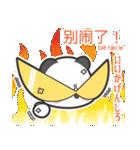 「ちゅうちゅう」の中国語つぶやき 第2弾♪(個別スタンプ:25)