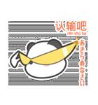 「ちゅうちゅう」の中国語つぶやき 第2弾♪(個別スタンプ:28)