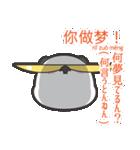 「ちゅうちゅう」の中国語つぶやき 第2弾♪(個別スタンプ:29)