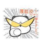 「ちゅうちゅう」の中国語つぶやき 第2弾♪(個別スタンプ:30)