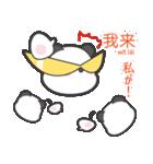 「ちゅうちゅう」の中国語つぶやき 第2弾♪(個別スタンプ:31)