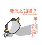 「ちゅうちゅう」の中国語つぶやき 第2弾♪(個別スタンプ:36)