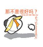 「ちゅうちゅう」の中国語つぶやき 第2弾♪(個別スタンプ:37)