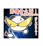 「ちゅうちゅう」の中国語つぶやき 第2弾♪(個別スタンプ:39)