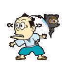 侍人情伝3(個別スタンプ:3)