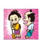 侍人情伝3(個別スタンプ:13)