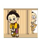 侍人情伝3(個別スタンプ:14)