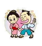 侍人情伝3(個別スタンプ:17)