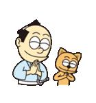 侍人情伝3(個別スタンプ:29)