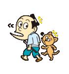 侍人情伝3(個別スタンプ:32)